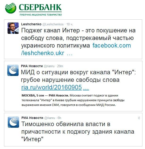 Кремль хочет использовать выборы в оккупированном Крыму для легитимизации аннексии, - Каспаров - Цензор.НЕТ 6869