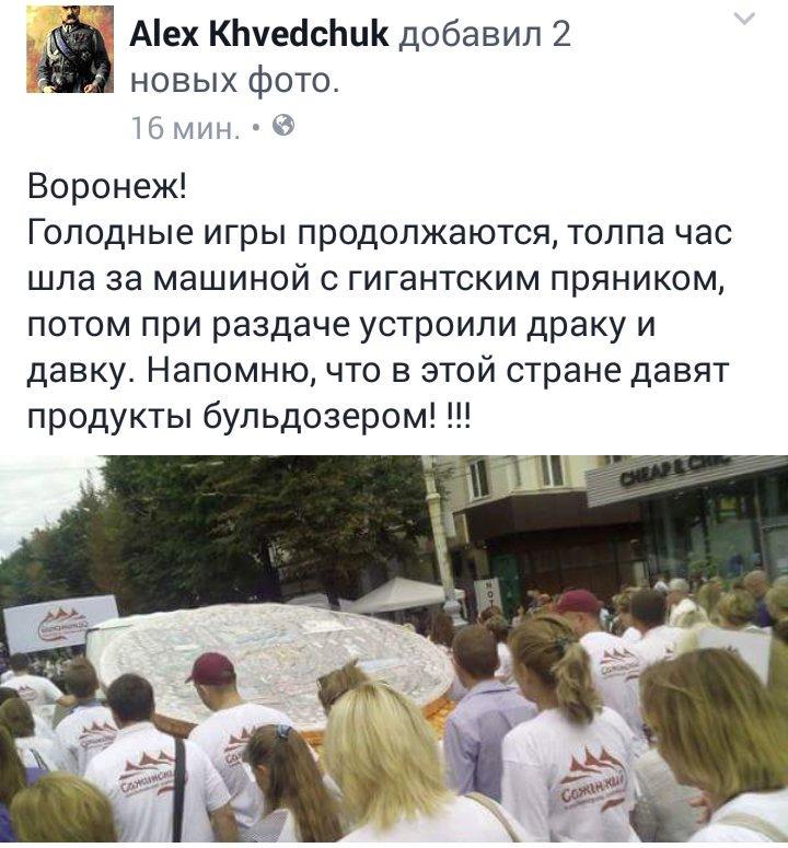 Порошенко: Будет ли новая волна мобилизации - зависит от Москвы - Цензор.НЕТ 3691