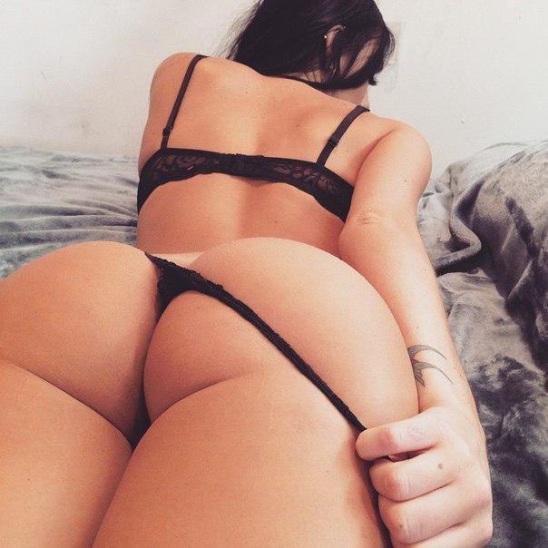 Big ass lick
