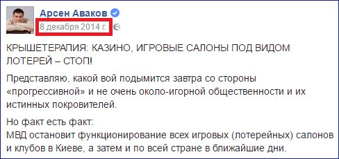 """Бойцы 30-й бригады не принимали участия в поджоге """"Интера"""", - заявление на странице бригады - Цензор.НЕТ 9168"""