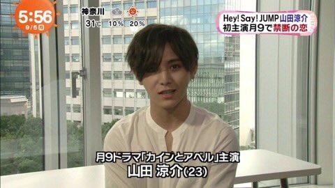"JUMPER on Twitter: ""山神志田ト..."