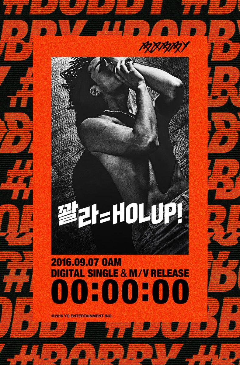 [BOBBY - '꽐라=HOLUP!' COUNTER] originally posted by https://t.co/XZQ3IOI9MY #바비 #김지원 #김밥 #꽐라 #DIGITALSINGLE #MV #0AM