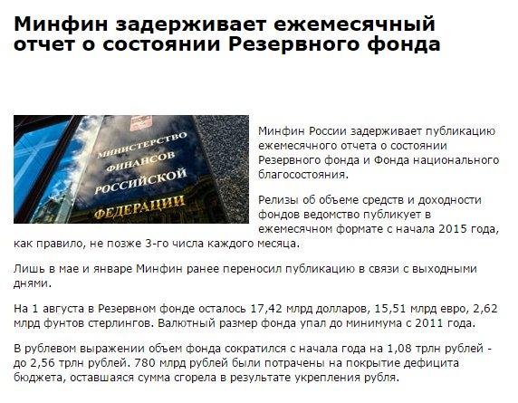 Порошенко: Будет ли новая волна мобилизации - зависит от Москвы - Цензор.НЕТ 5839
