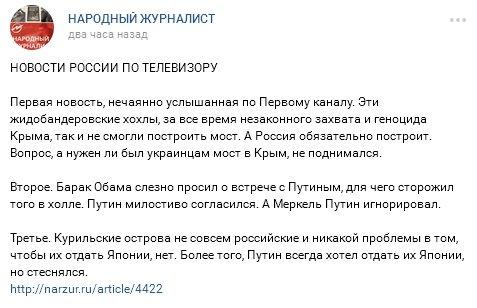 450 военнослужащих ВС РФ прибыли в Донецк, - ГУР Минобороны - Цензор.НЕТ 7022