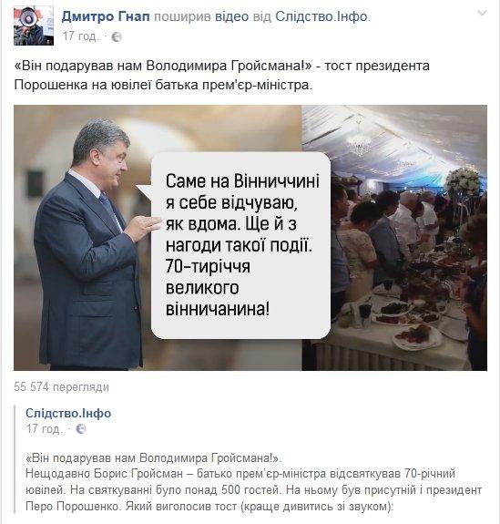 Главная задача в нашей стране - это повышение обороноспособности, - Бурбак о послании Порошенко к парламенту - Цензор.НЕТ 9215