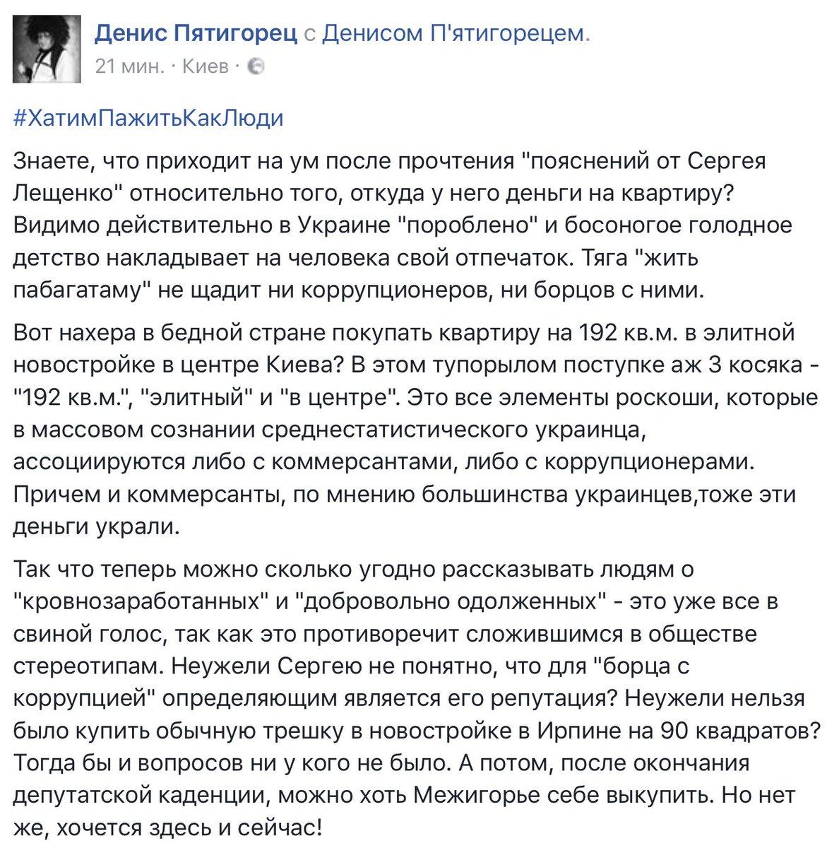 """""""Сегодня помощь Украине нужна настолько, насколько Украина сегодня нужна Европейскому Союзу"""", - Гройсман - Цензор.НЕТ 8725"""