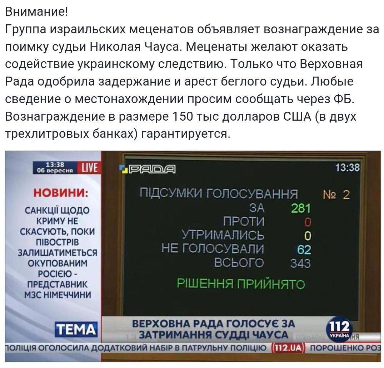 """Руководство ХТЗ надеется, что ГПУ уже истребовала """"дело завода"""" у СБУ, - и.о. гендиректора - Цензор.НЕТ 8552"""