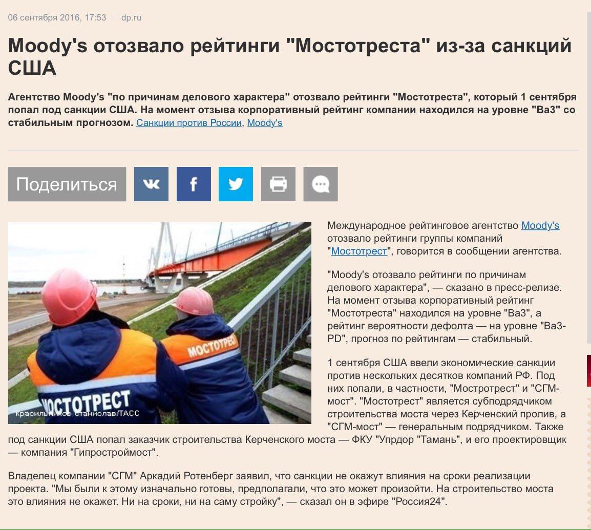 Крым и Донбасс становятся неподъемными для Путина, - российский политолог - Цензор.НЕТ 3336