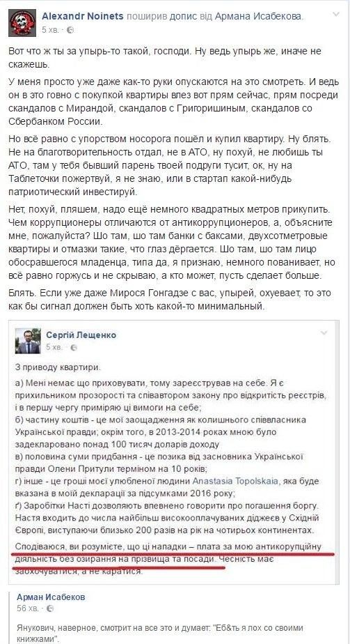 """""""Мы достигли главной цели - за нашей спиной никакие вопросы относительно Украины не решались"""", - Елисеев о Саммите G20 - Цензор.НЕТ 5805"""
