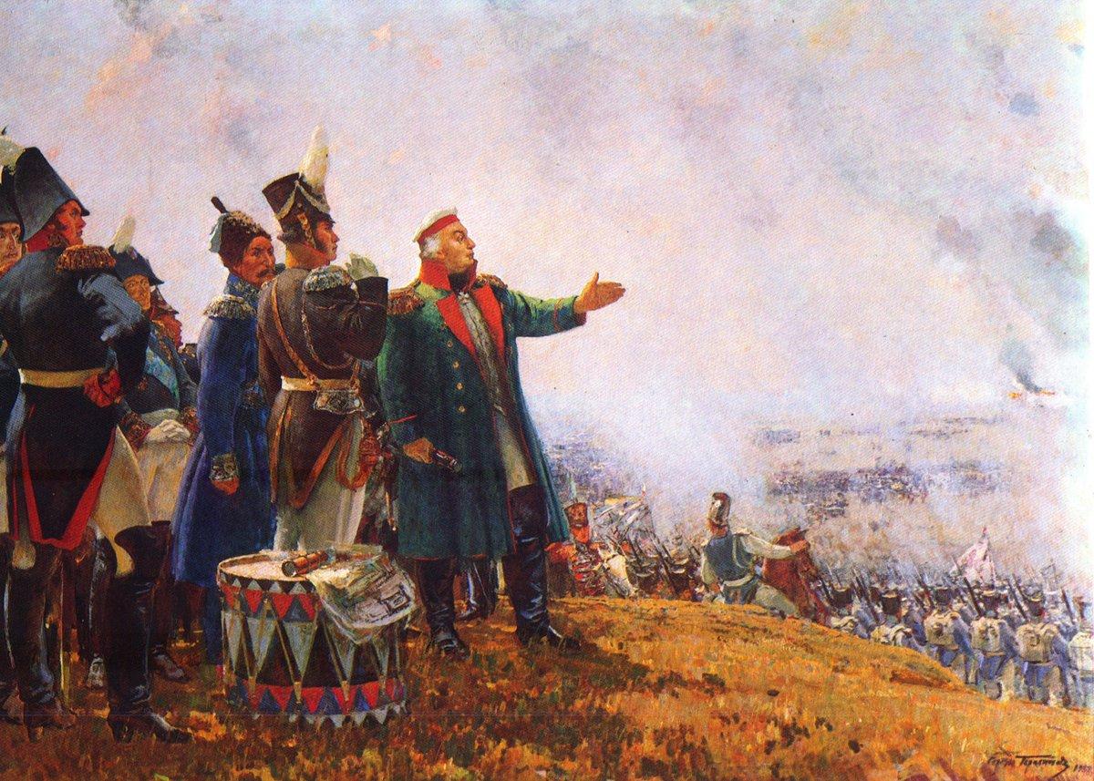 Картинки войны 1812 года, рамки