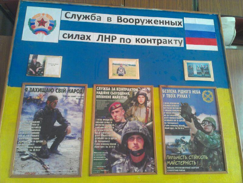 Диалог РФ с Украиной сейчас минимальный, - Песков - Цензор.НЕТ 7923
