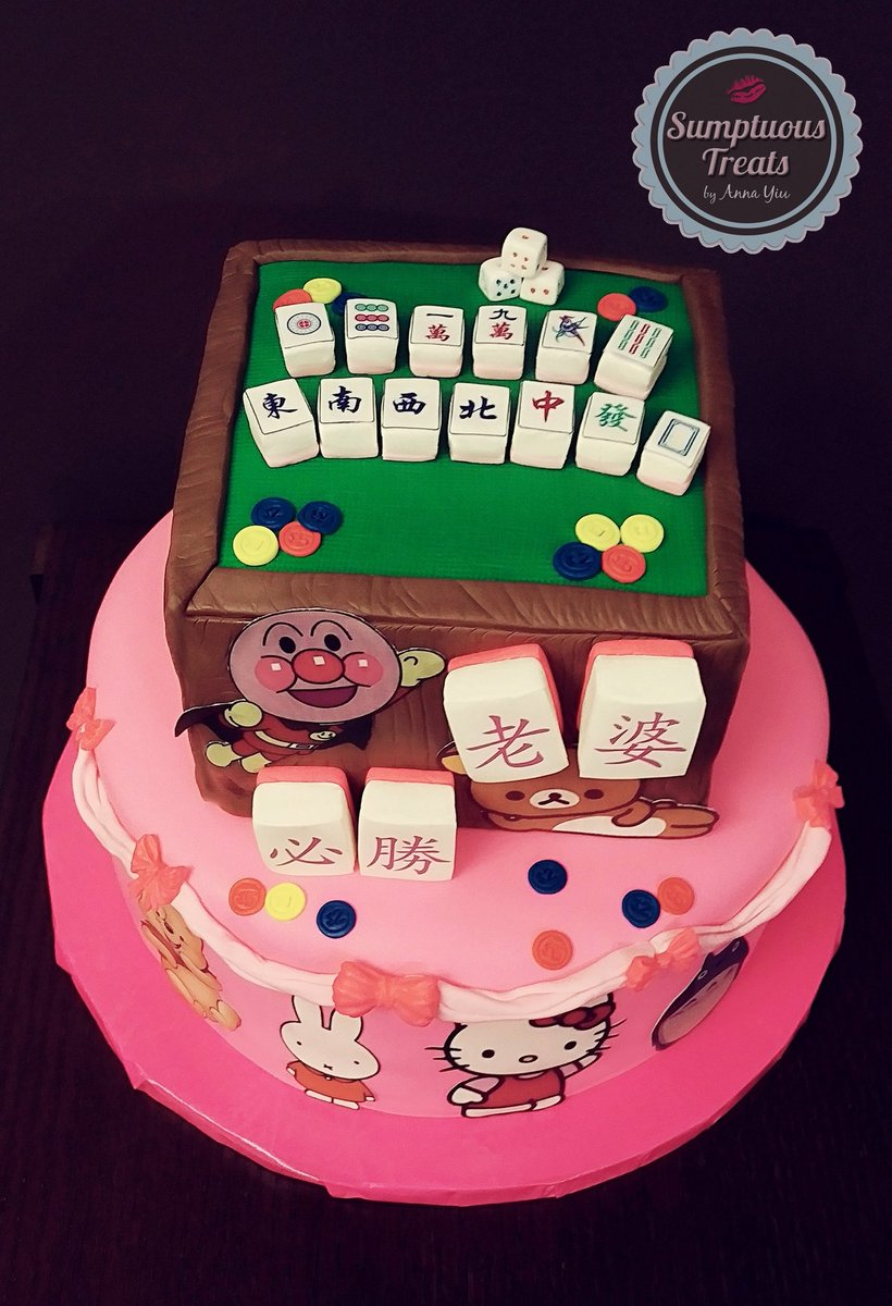Sumptuous Treats On Twitter Mahjongsuper Fob Cake Custom Made