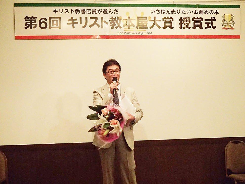 日本キリスト教団出版局
