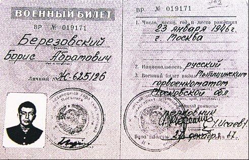 Крым и Донбасс становятся неподъемными для Путина, - российский политолог - Цензор.НЕТ 5869