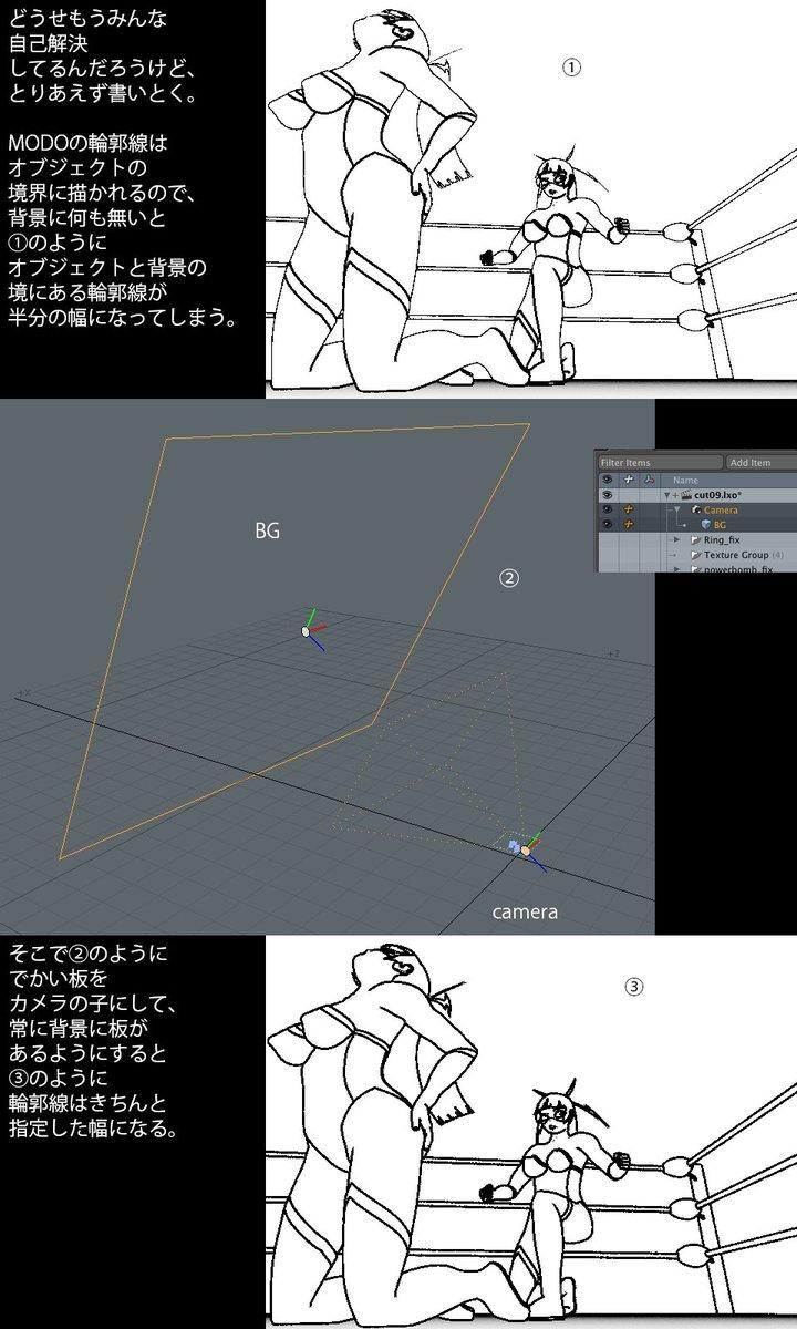 【MODO】 Part35 [無断転載禁止]©2ch.netYouTube動画>21本 ->画像>25枚