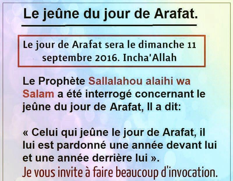 Sehr Citation Islamique (@Citation_Islam_) | Twitter RO42