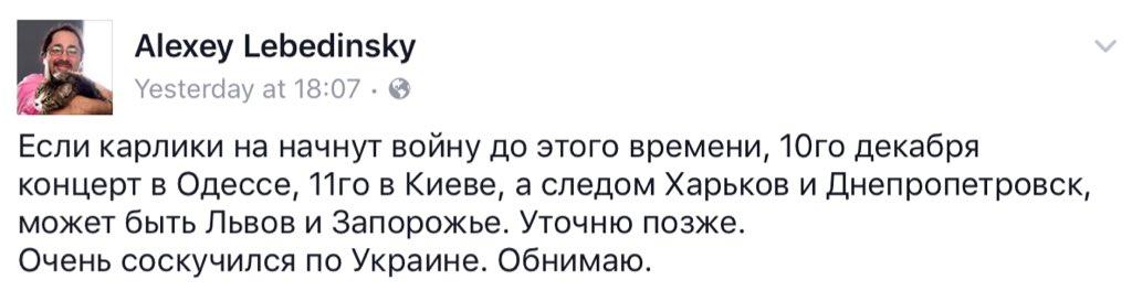 Верховная Рада приняла решение о переименовании двух сел - Цензор.НЕТ 7314