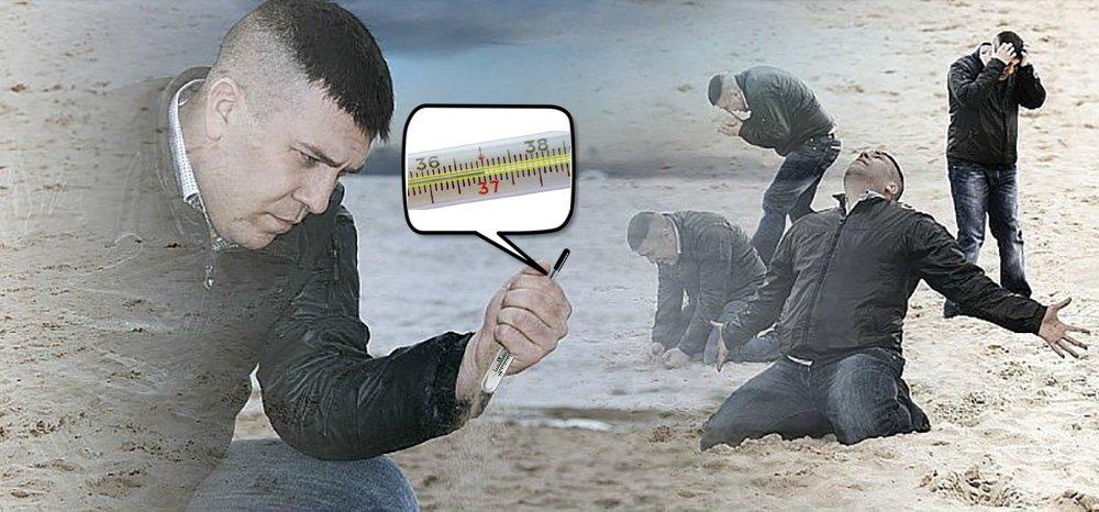 Фото мужских пески