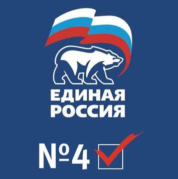 Верховная Рада приняла решение о переименовании двух сел - Цензор.НЕТ 4984