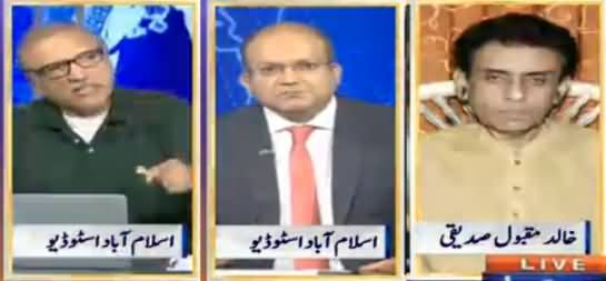 Nadeem Malik Live  - 7th September 2016 - Pora Karachi Band Ho Gaya thumbnail