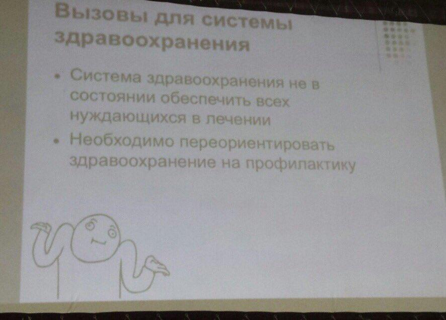 Презентации по зож