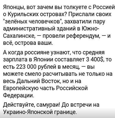 Рада призвала мировое сообщество воздержаться от наблюдения за незаконными выборами в Госдуму РФ в оккупированном Крыму, а также не признавать их результаты - Цензор.НЕТ 1434