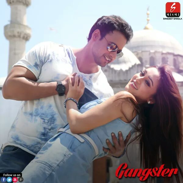 Aaro ekta darun gaan #TomakeChai from #Gangster aschhe only on Sangeet Bangla. Stay tuned for updates. https://t.co/WRYvgfzX2J