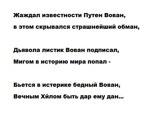 """После саммита G20 риторика Кремля по """"нормандскому формату"""" абсолютно изменилась, - спикер МИД Макеев - Цензор.НЕТ 3414"""