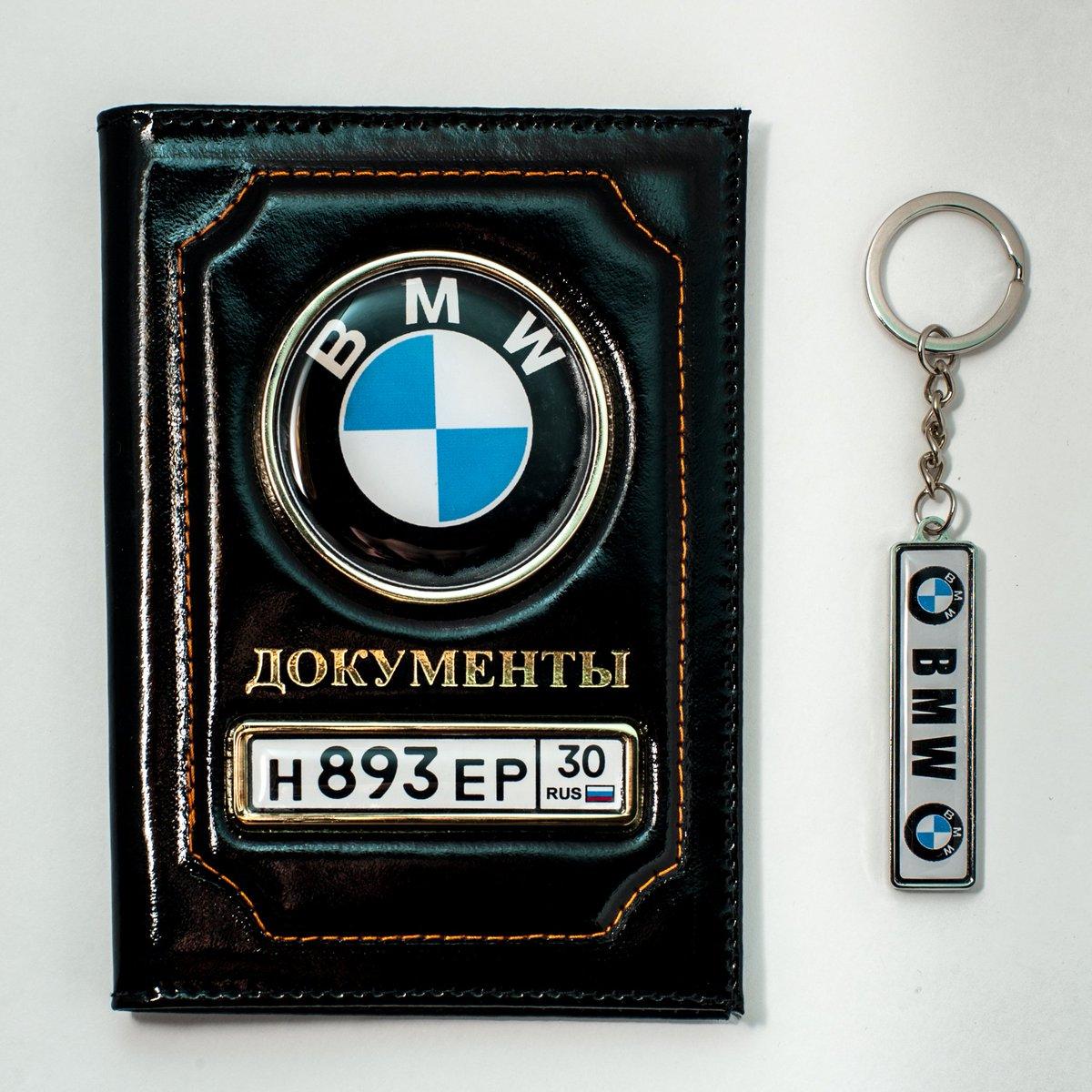 Обложка на права с номером машины