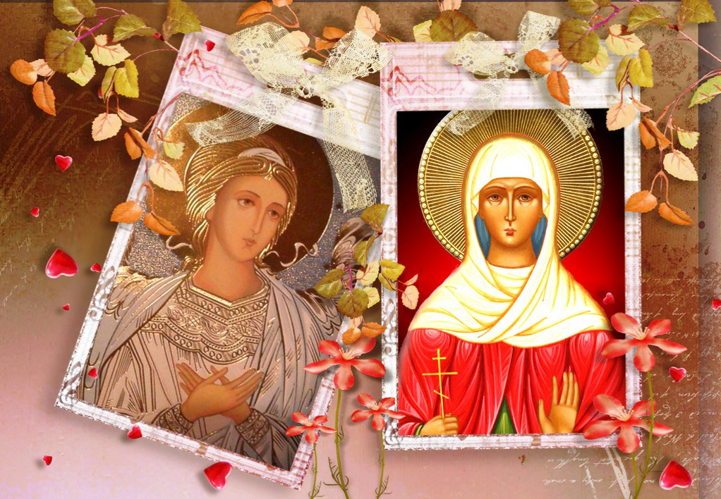 Православная открытка с днем рождения натальи, приглашения марта