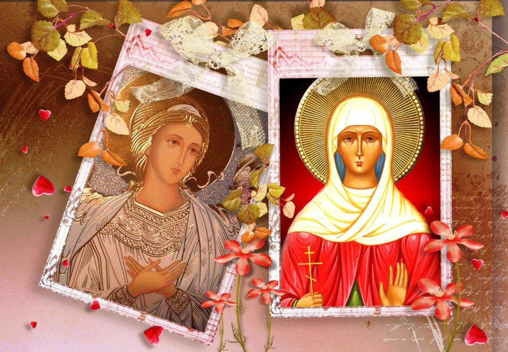Православная открытка с днем ангела наталья