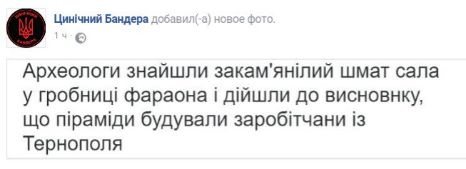 """""""Уже бабахнуло? - Нет еще, только колесики"""", - в Москве при попытке ограбления сожгли инкассаторскую машину - Цензор.НЕТ 1754"""