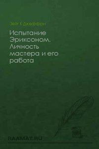 book Теория организации: Учебно методический комплекс
