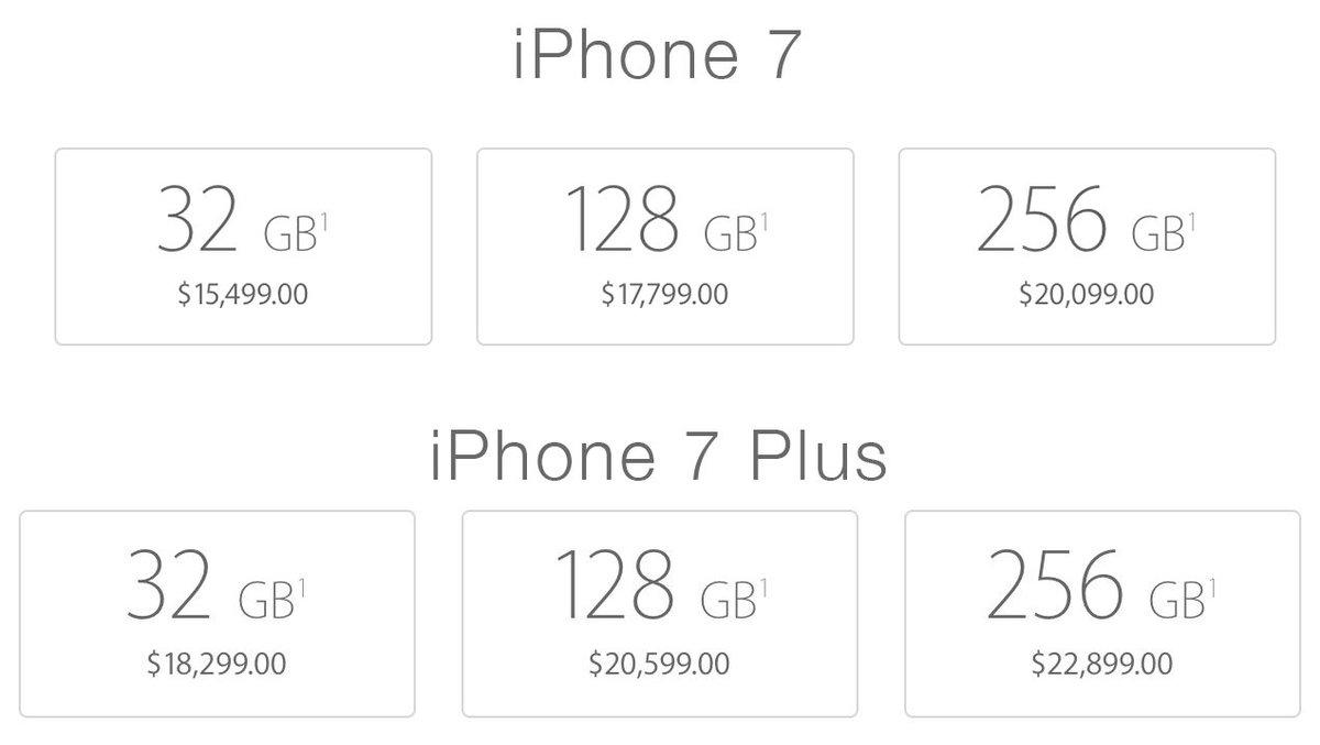Estos son los precios del iPhone 7 y iPhone 7 Plus en México. #iPhone7 https://t.co/YQ5CpiQwv9