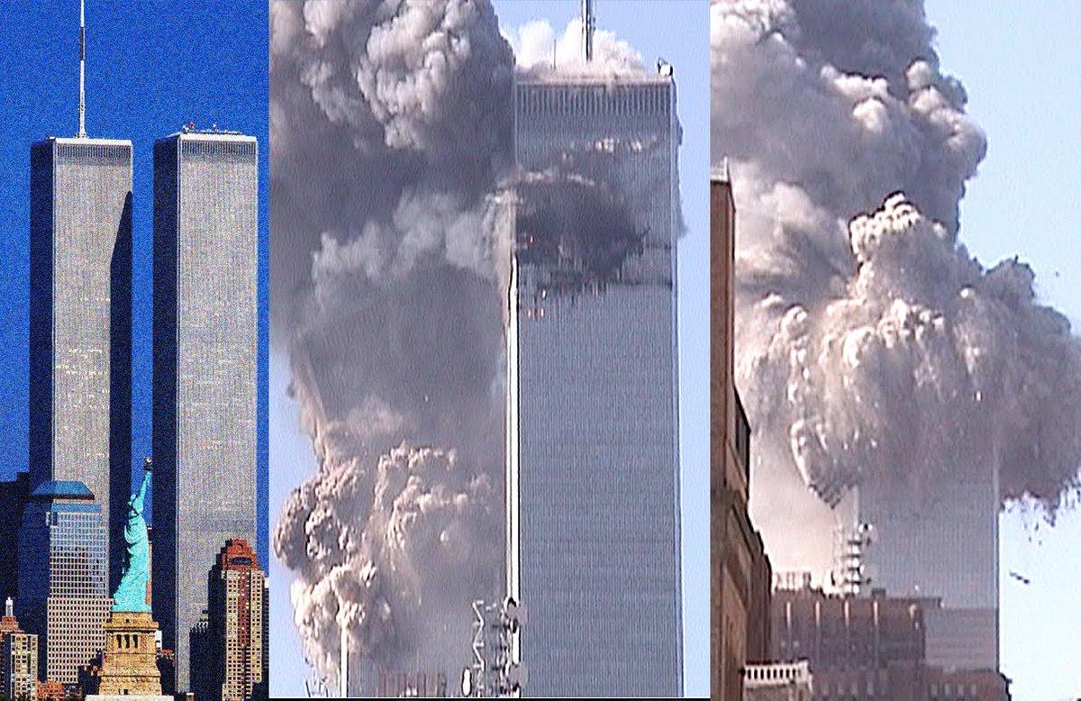 башни близнецы до и после фото тонкие