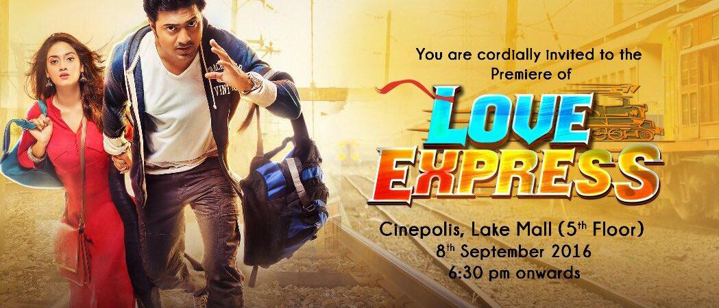 #Kolkata adds New Multiplex at LakeMall - @Cinepolis! Should give huge boost to Bengali cinema BOXOFFICE! https://t.co/j6MGDqJGF7