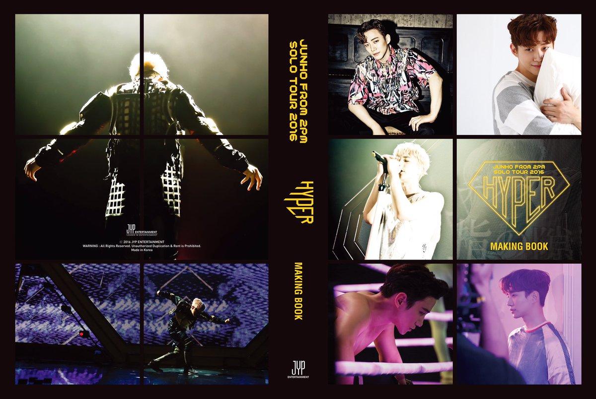 @JYPE_JAPANの画像