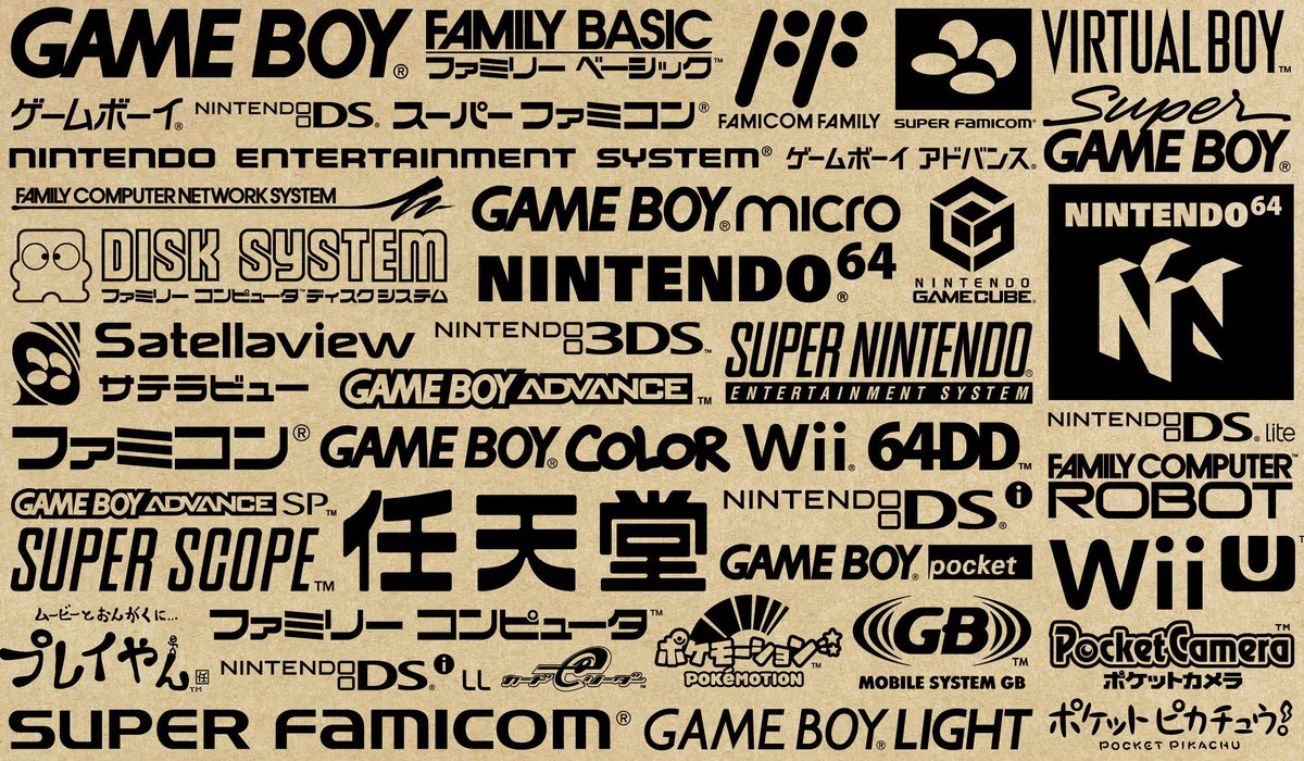 """Anniversario della nascita di Nintendo celebrato dai """"web shopper""""."""