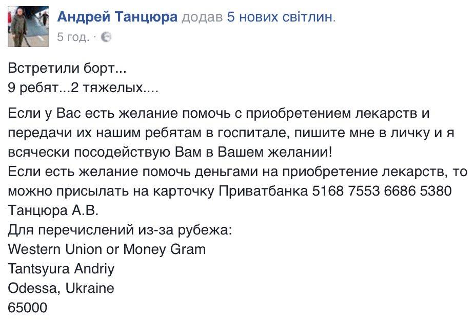 Отвод войск на Донбассе не представляет угрозы для гражданского населения, - министр Черныш - Цензор.НЕТ 8242
