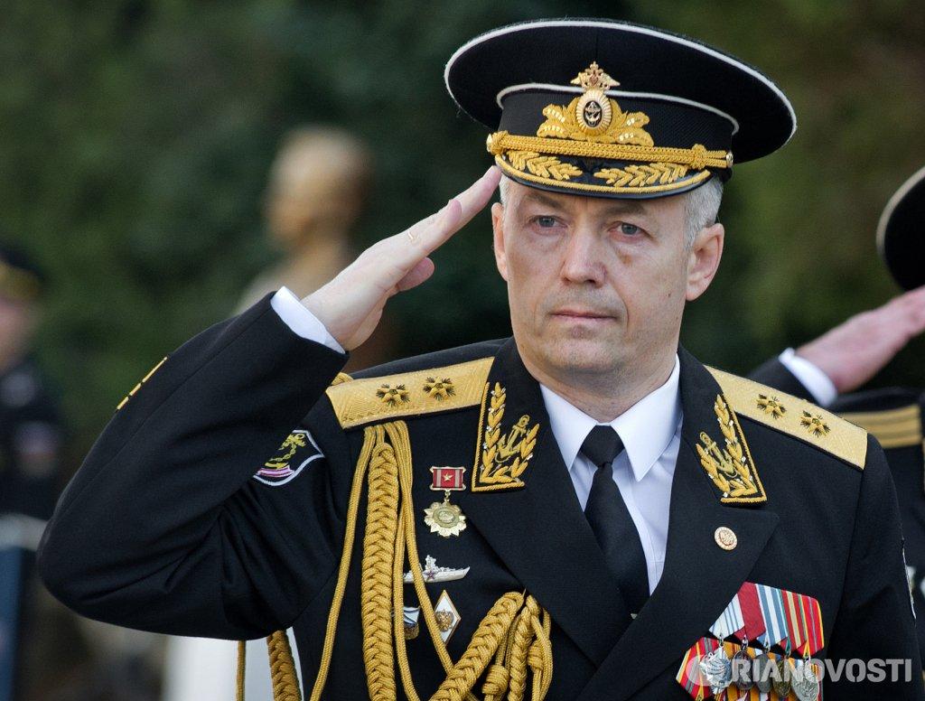 форма адмирала флота россии фото сможете закутаться уютный
