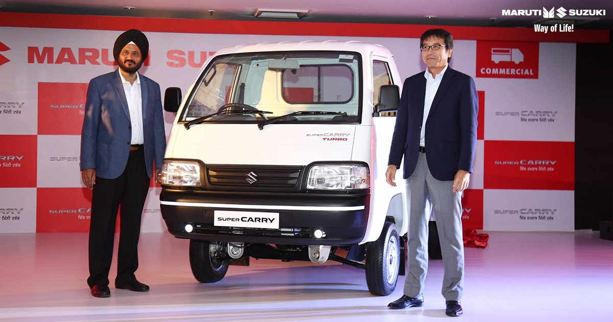 Maruti Suzuki On Twitter Maruti Suzuki Super Carry Launched In