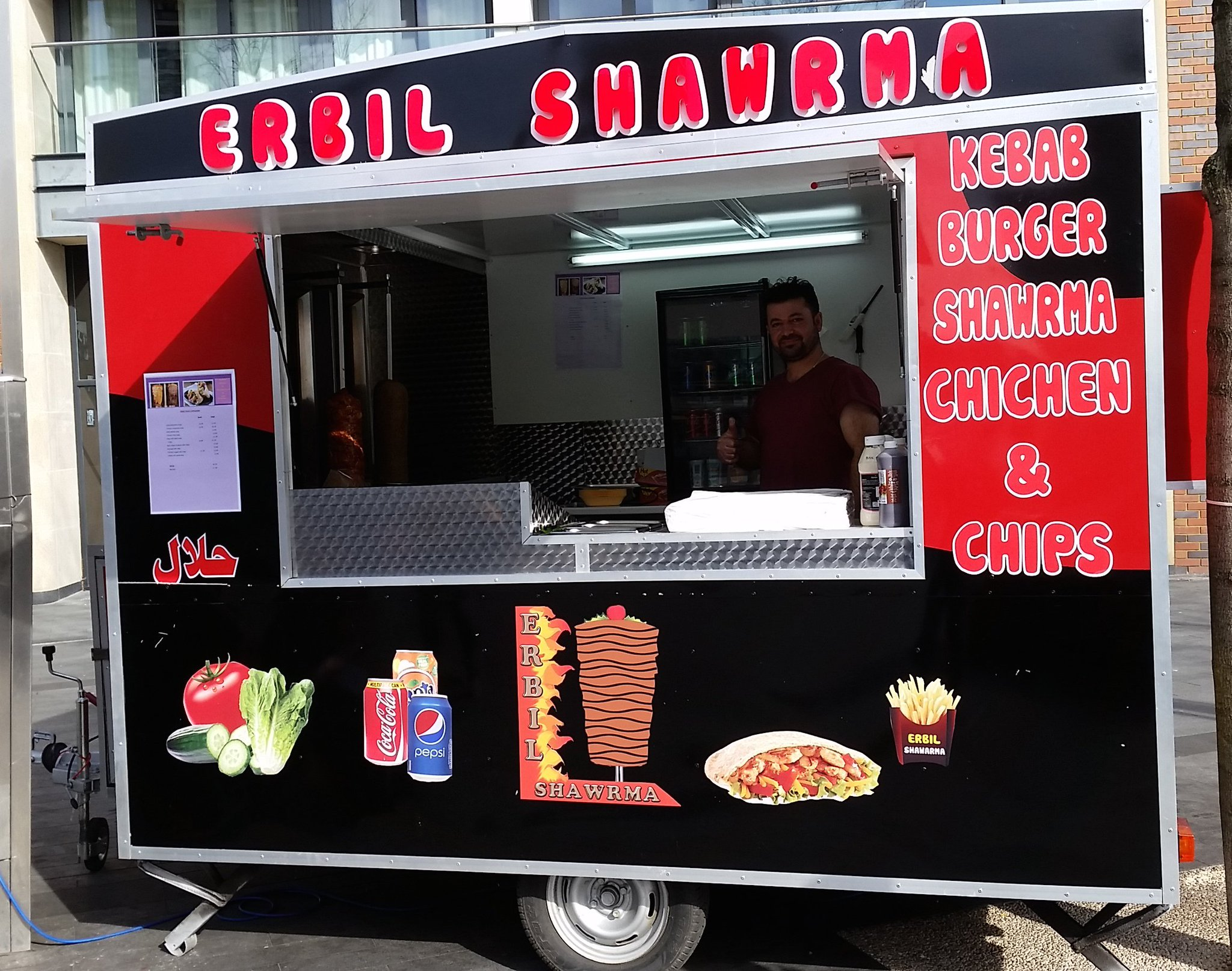 Erbil Shawarma Kebab and Grill