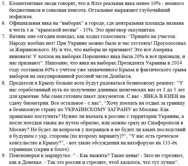 Обязательства перед МВФ повысить пенсионный возраст в меморандуме нет, - Данилюк - Цензор.НЕТ 3519