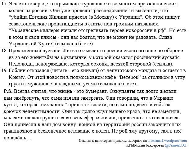 Обязательства перед МВФ повысить пенсионный возраст в меморандуме нет, - Данилюк - Цензор.НЕТ 5879