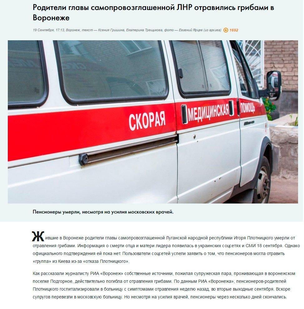 Марионетка Кремля Аксенов передумал быть депутатом Госдумы - Цензор.НЕТ 268