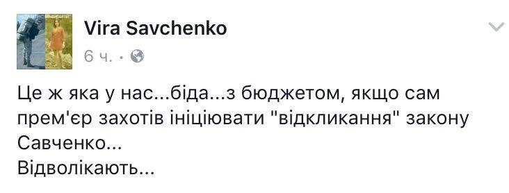 Реальный дефицит бюджета - не 77, а 100 млрд грн, - Пинзеник - Цензор.НЕТ 2969