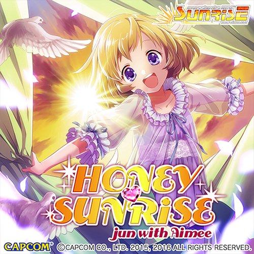 今日からjunの新曲『HONEY♡SUNRiSE』が、「クロスビーツレヴ」と「グルコス」の両方で遊べますのでよろしくです~(人╹▽╹)  このジャケイラスト、可愛すぎる(灬╹ω╹灬) https://t.co/HGwKboWE3c