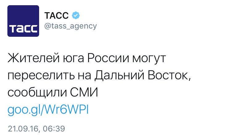 """""""Никакого особого статуса на Донбассе не может быть"""", - Жебривский - Цензор.НЕТ 5578"""