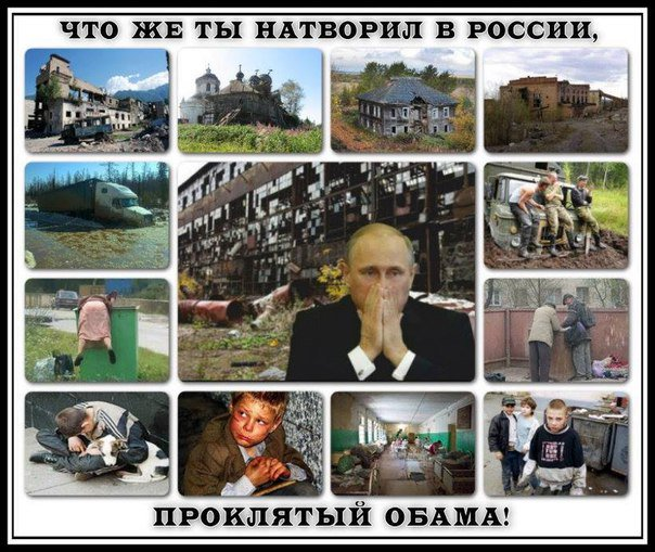Cуд в Крыму назначил активисту Шестаковичу штраф в размере 1000 рублей - Цензор.НЕТ 6185