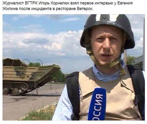 """ФСБ планирует взять под контроль весь интернет-трафик россиян, - """"КоммерсантЪ"""" - Цензор.НЕТ 5365"""